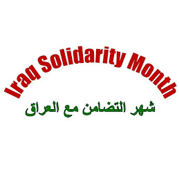 Iraq Solidarity Month