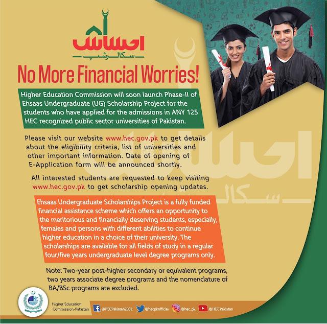 ehsaas-undergraduate-scholarship-program-phase-2