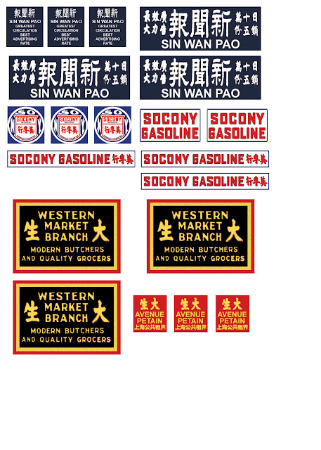 Chinese Decals for 28mm Wargaming by Chris Schuetz.  Free for Personal Use Only.
