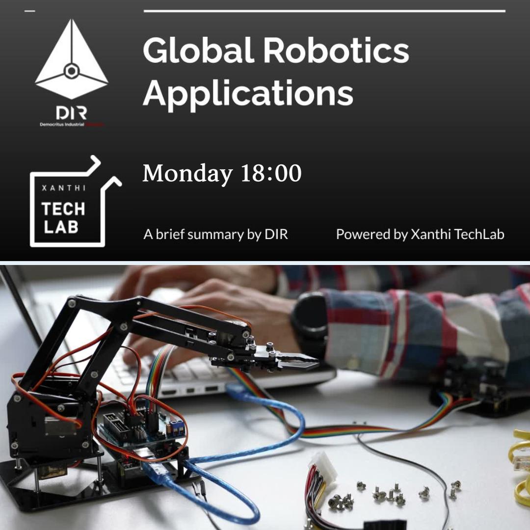 """""""Η ρομποτική και οι εφαρμογές της"""""""