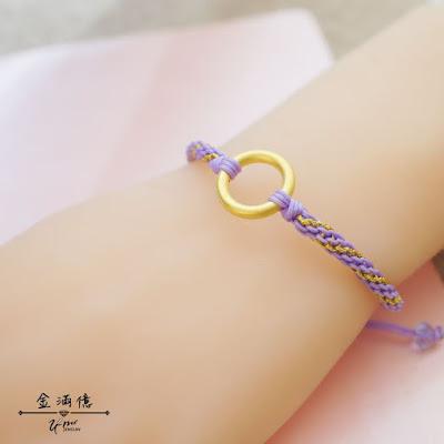 簡約的霧面圈-黃金手鍊-玉線手繩
