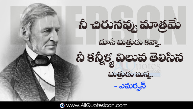 Best-Ralph-Waldo-Emerson-Telugu-quotes-Whatsapp-images-Facebook-Ralph-Waldo-Emerson-Pictures-inspiration-life-motivation-thoughts-sayings-free