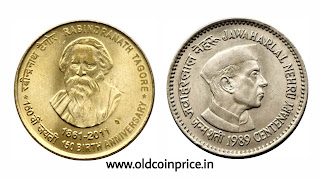 ravindra-bath-coin-price