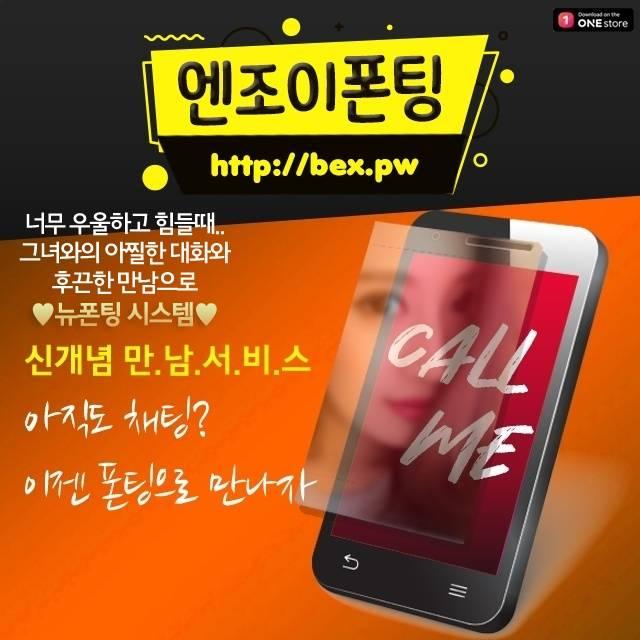 경상북도영천시생산직사원모집