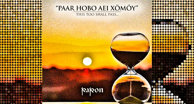Paar hobo aei xomoy lyrics- Papon