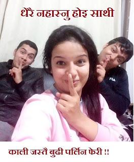 funny nepali selfie,nepali boy and girl funny selfie