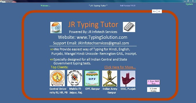 JR Typing Tutor 9.40 with serial key + crack