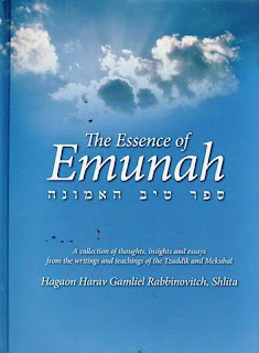 From the writings and teachings of the Tzaddik and Meubal Hagaon Harav Gamliel Rabinovitch, Shlita