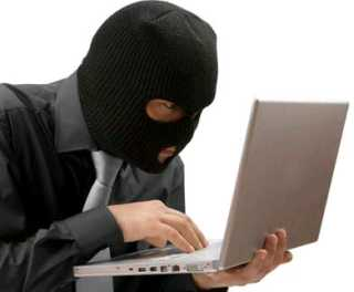 Antifurto notebook, software gratis computer portatile