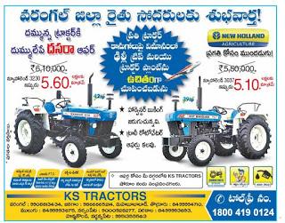 ks tractors tollfree 18004190124