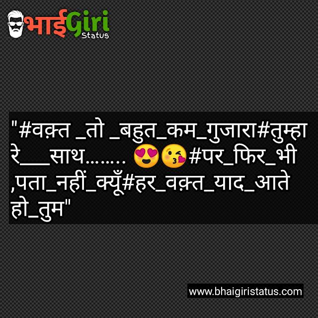 Fadu Status in Hindi || Fb Fadu Status in Hindi - फाडू स्टेटस इन हिंदी