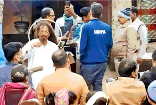 तेंदुआ की खाल तस्करी के आरोपित के घर वन विभाग का छापा