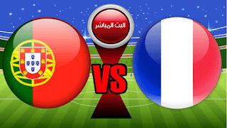 مشاهدة مباراة فرنسا والبرتغال اليوم دوري الامم الاوروبية 2020