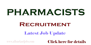 Pharmacist Recruitment - GOVERNMENT OF ANDHRA PRADESH