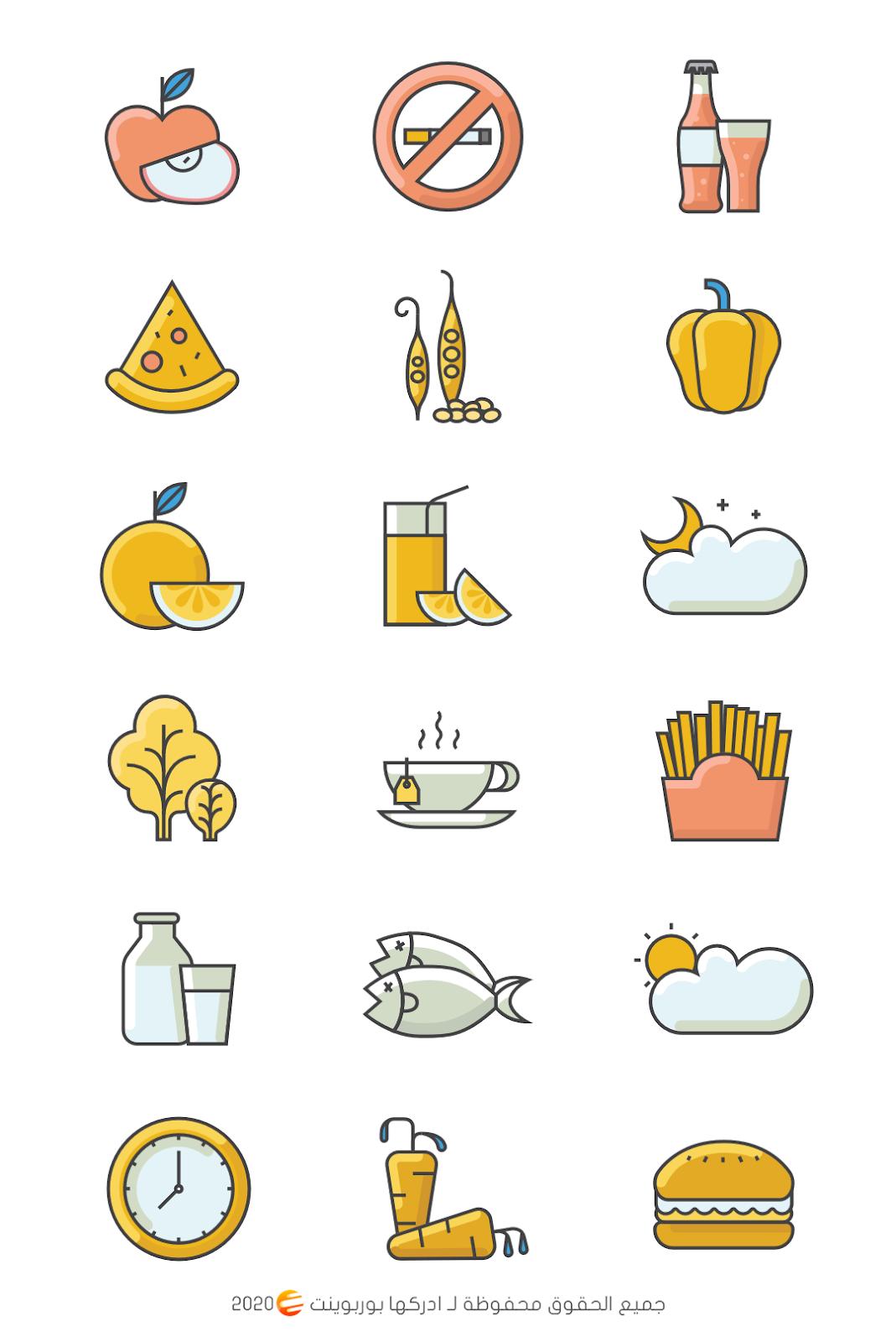 ايقونات طعام صحي للجيم - Healthy food icons