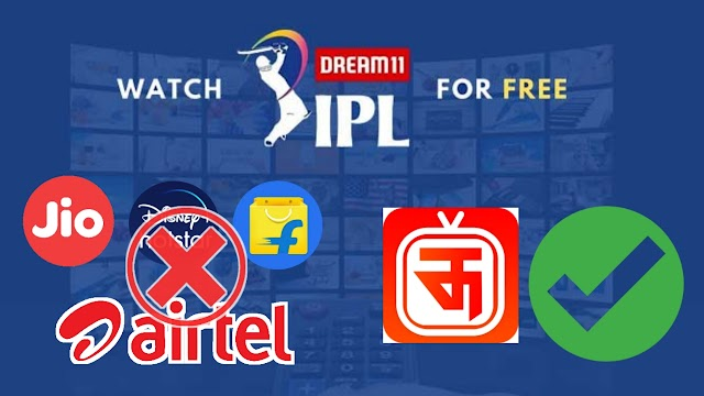 How to Watch Live Streaming of Dream11 IPL 2020 for free on Mobile
