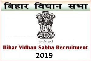 Sarkari Naukri, Exam Result & Latest Updates: Bihar Vidhan