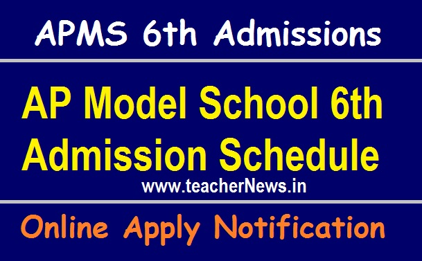 AP Model School 6th Admission 2020 APMS CET VI Class Entrance Test Schedule @ apms.apcfss.in