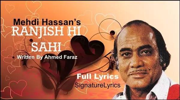 Ranjish Hi Sahi Lyrics in Hindi - English - Mehdi Hassan - Ahmed Faraz