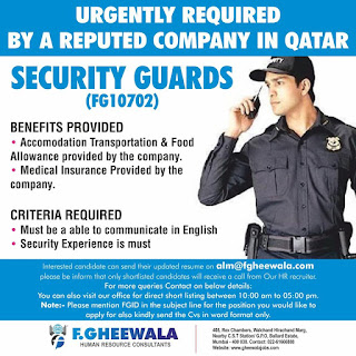 Security Guards for Qatar
