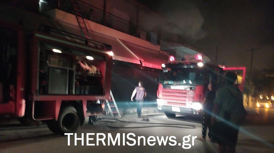 ThermisNews_2.jpg