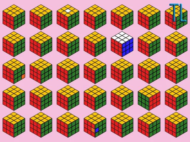Encuentra los 5 cubos rubik diferentes