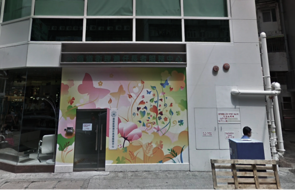 Nenek 70 Tahun ditemukan Gantung Diri disebuah Toilet Umum di Wan Chai