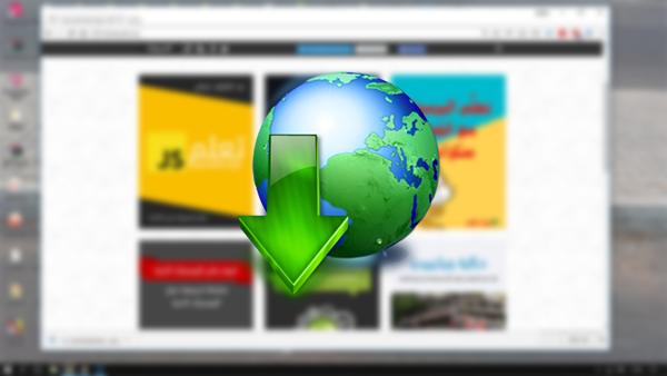 أفضل منصة لتحميل كتب في البرمجة ، الحماية ، انظمة التشغيل... باللغة العربية مجانا