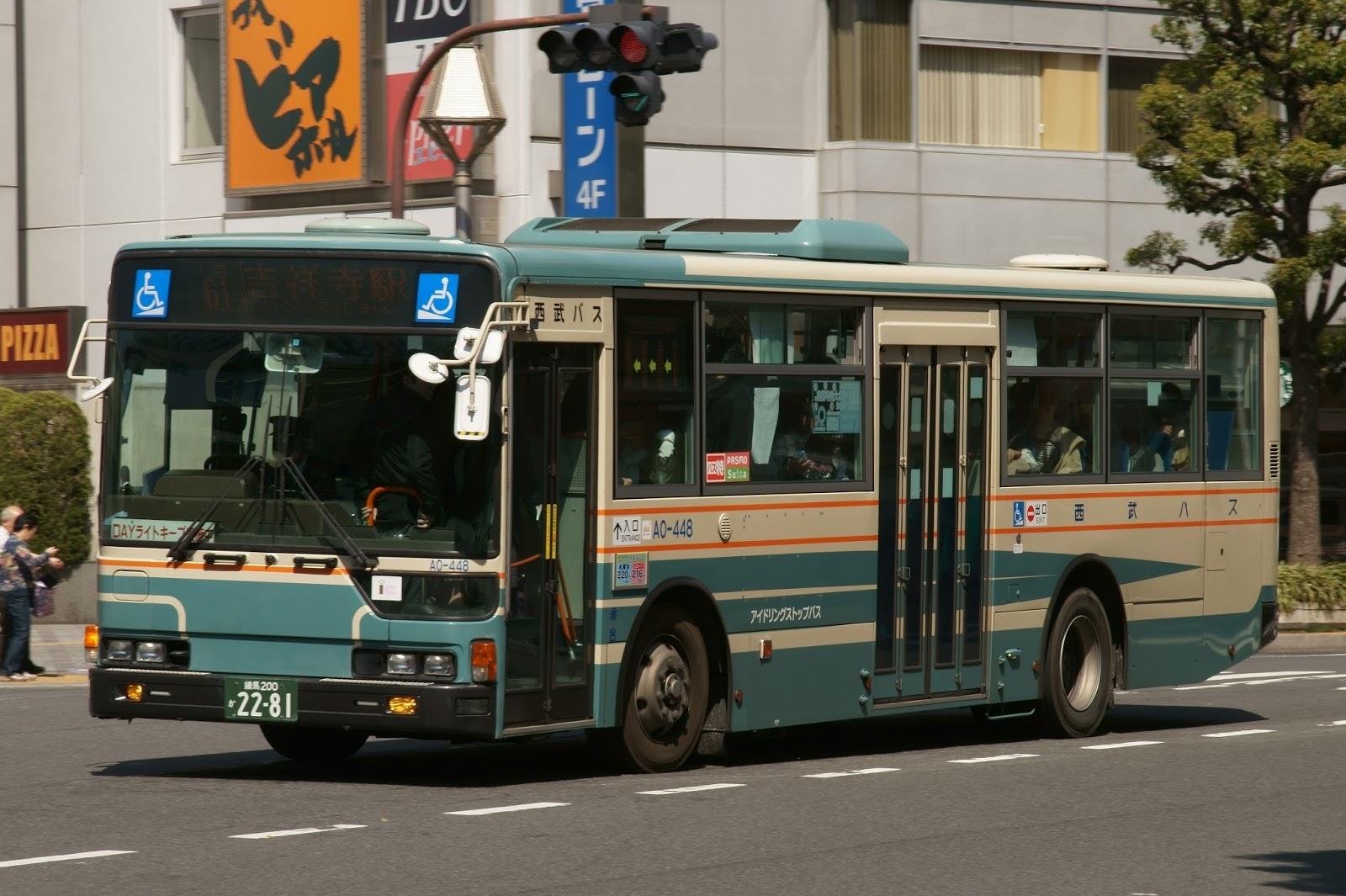 広島のバス: 西武バス 練馬200か...