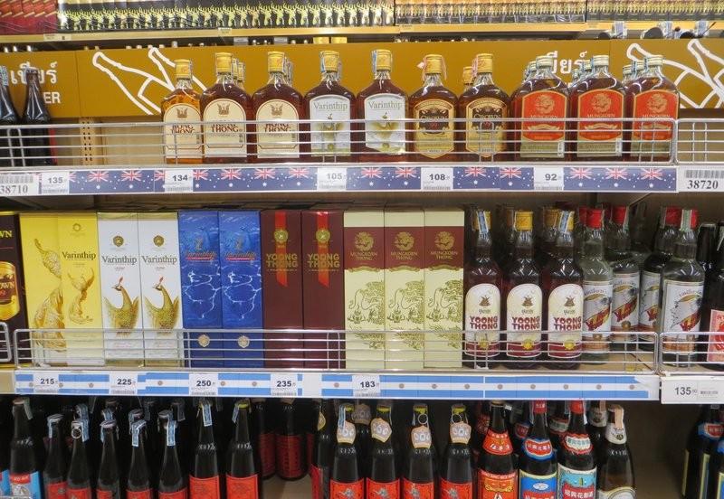 Виски, коньяк, ром Таиланд