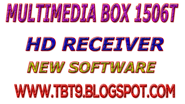 MULTIMEDIA BOX 1506T WITH GPRS OPTION   ALL SAT POWERVU KEY NEW SOFTWARE