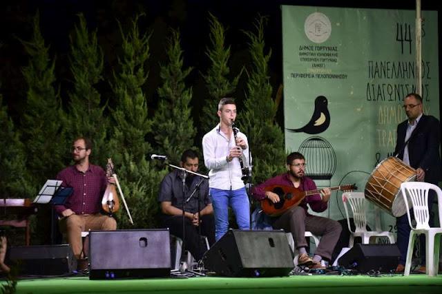 46ος Πανελλήνιος Διαγωνισμός Δημοτικού Τραγουδιού και Μουσικής στα Λαγκάδια Γορτυνίας