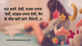 cute baby shayari in hindi