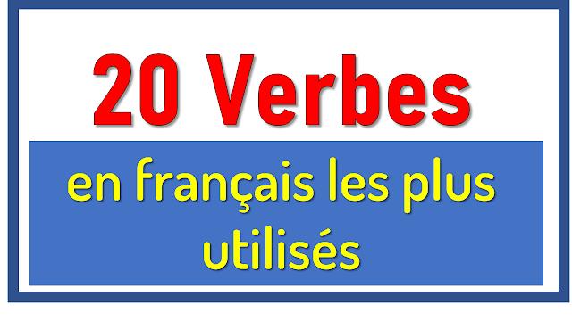 Les 20 verbes en français les plus utilisés ✪ Mots les plus utilisés
