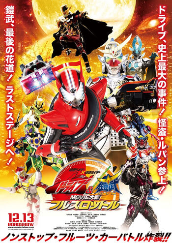 Kamen Rider x Kamen Rider Drive & Gaim: Movie War Full Throttle - VietSub