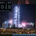 #LIGHTUP2018 #MYDUBAINEWYEAR #DUBAI2018