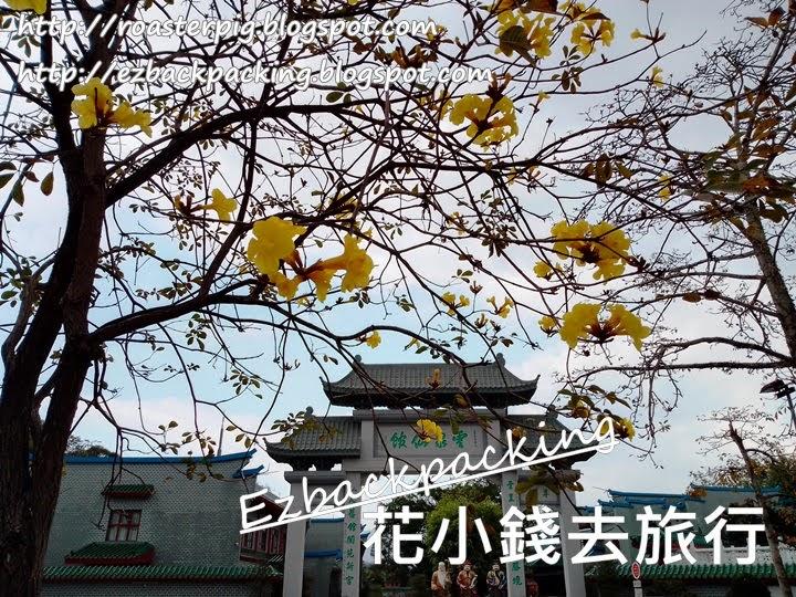 2021年雲泉仙館交通
