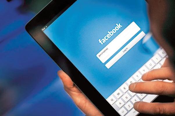 Facebook Log In Facebook Login Home Page