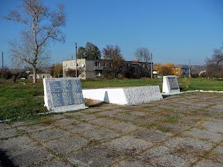 Александро-Калиново. Воинский мемориал