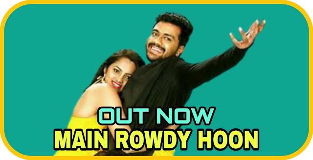 Main Rowdy Hoon