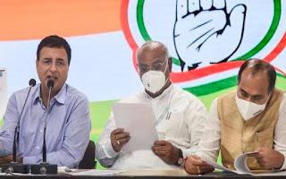 congress-dimand-amit-shah-resignation-on-pegasis