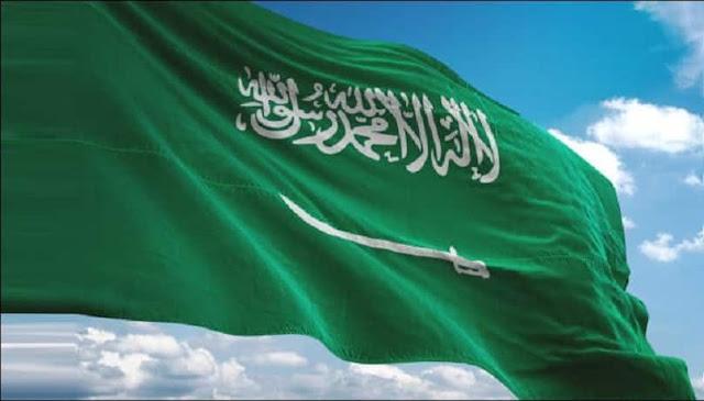 6 Items that require a Custom declaration upon Arrival or Departure to Saudi Arabia - Saudi-Expatriates.com