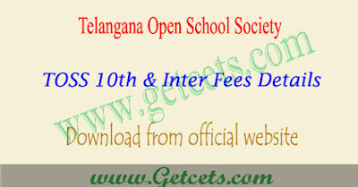 TS open school exam fee date 2021 details for toss 10th & inter