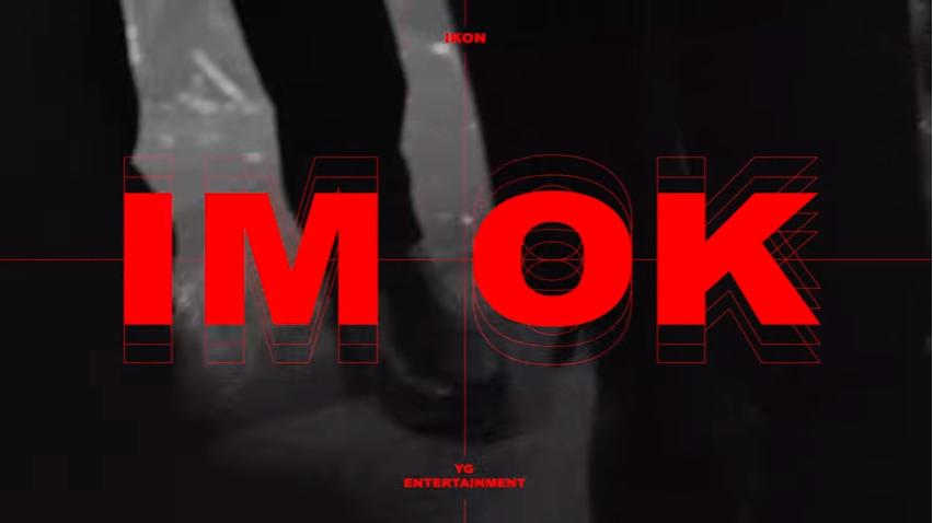 iKON 'NEW KIDS REPACKAGE' CONCEPT TEASER [+ Screen Captures