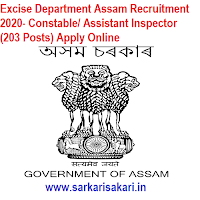 Excise Department Assam Recruitment 2020- Constable/ Assistant Inspector (203 Posts) Apply Online
