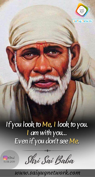 Shirdi Sai Baba Blessings - Experiences Part 2873