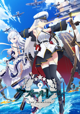 Azur Lane Akan Mendapatkan Adaptasi Manga Pada Bulan Desember Nanti