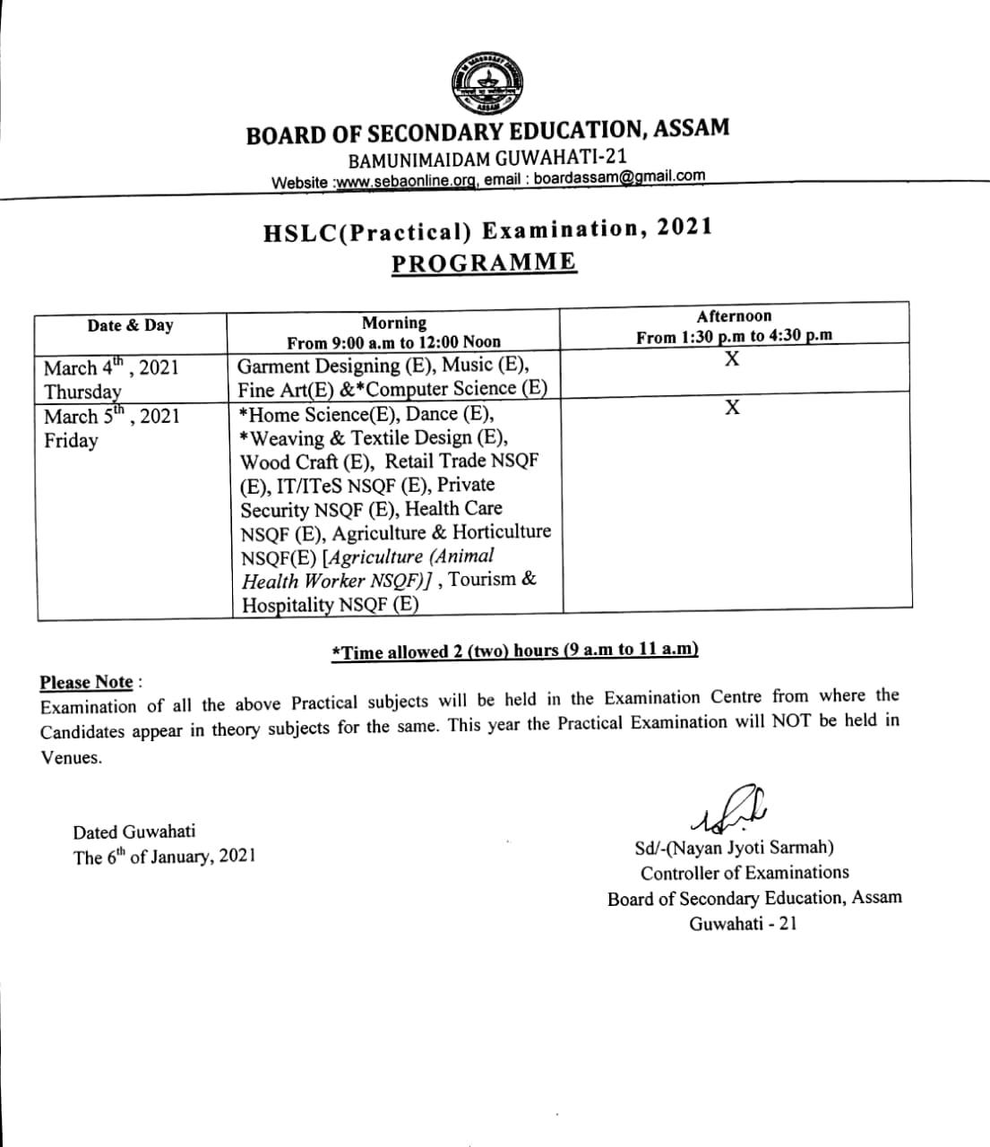 Assam HSLC Exam Routine 2021