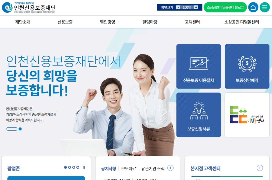 인천시, 7일부터 7차 경영안정자금 1,000억원 추가 지원