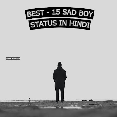 Best - 15 Sad Boy Status in Hindi